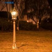 太陽能戶外庭院燈led草坪燈超亮戶外高桿路燈 ☸mousika
