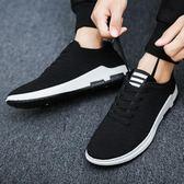 男鞋休閒鞋子男士潮鞋帆布鞋運動鞋老北京布鞋男板鞋