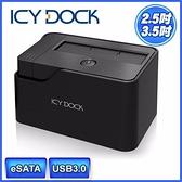 [富廉網] ICY DOCK  MB981U3S-1S  2.5吋+3.5吋 SATA USB3.0 & eSATA 外接硬碟座