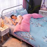 被套床上四件套珊瑚絨雙面加絨加厚保暖冬季法萊法蘭絨 QQ12009『bad boy時尚』