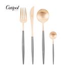 葡萄牙 Cutipol GOA玫瑰金系列 個人餐具四件組(主餐刀叉匙+咖啡匙) (灰玫瑰金)