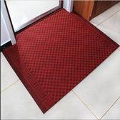 地墊門墊進門入戶門蹭腳墊臥室門廳地毯家用衛生間吸水防滑墊訂制 韓慕精品 YTL