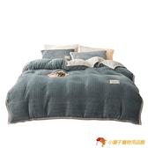 珊瑚絨床罩四件套厚法蘭絨雙面牛奶絨被套床單【小獅子】