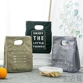 便當包手提袋子加厚帆布飯盒袋鋁箔保溫袋手提包【極簡生活】