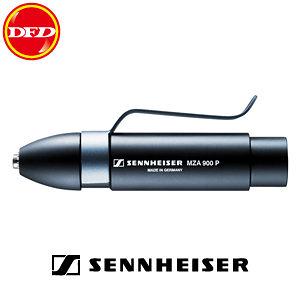 德國 森海塞爾 SENNHEISER MKH麥克風附件 MZA 900 P-4 幻像供電適配器 公司貨 保固兩年 MZA900P-4