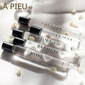 韓國 A'PIEU 香氛滾珠香水瓶 10ml 小香水 滾珠 身體 香氛 滾珠香水  Jo malone A pieu APIEU