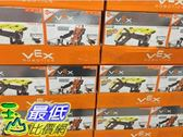 [COSCO代購] C1211136 VEX ROBOTIC ARM HEXCALATOR 機械手臂 傳球機二入組