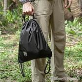 自由兵傘繩收納包超輕防水雙肩包男女戶外徒步登山包便攜折疊背包 阿卡娜