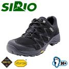 【SIRIO 日本 GORE-TEX短筒健行鞋《黑》】PF116/健行/登山鞋/休閒鞋/運動鞋