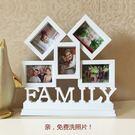 影樓5孔family連體組合錢包照相框3...