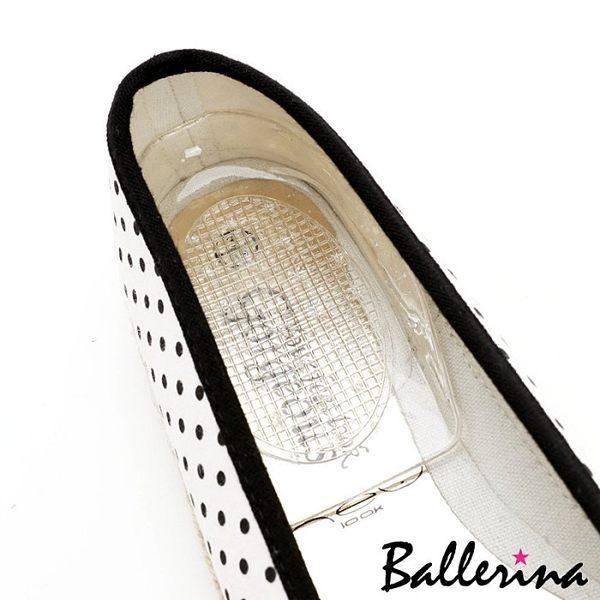 Ballerina-果凍矽膠後跟墊(女太來)(1對入)