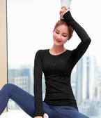 顯瘦秋冬瑜伽服女長袖性感緊身健身服上衣跑步運動T恤訓練速干衣