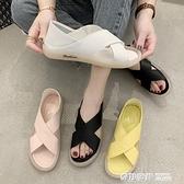 涼鞋 網紅涼鞋年新款百搭仙女風平底鞋交叉果凍孕婦兩穿涼拖鞋 奇妙商鋪