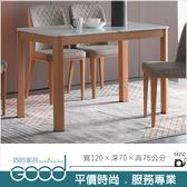 《固的家具GOOD》746-01-AM 莫里斯白橡4尺餐桌