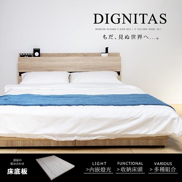 狄尼塔斯民宿風雙人5尺床底/2色/H&D東稻家居