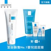 理膚寶水 全面修復霜100ml 加量經典呵護組 萬用修復 (雙11限定組)
