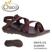 【速捷戶外】美國 Chaco 專業戶外運動涼鞋男 Z/2-夾腳(斜織咖啡) CH-ZCM02HE16,戶外涼鞋,運動涼鞋