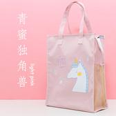 文件袋 手拎書袋手提袋帆布小學生用美術補學補習補課包中學生可愛正韓 快速出貨