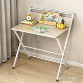 爾電腦桌簡易折疊桌學習桌免安裝書桌家用台式電腦桌小桌子 IGO