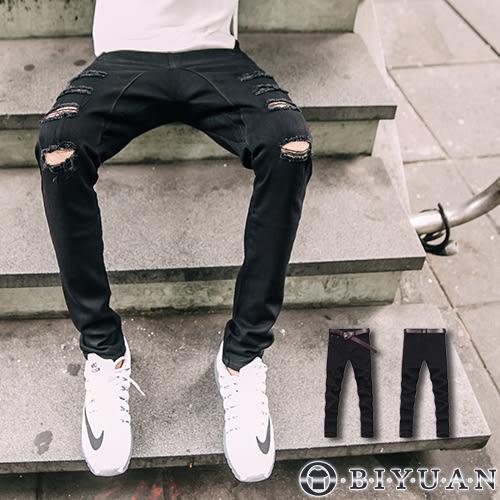 出清不退換 刀割牛仔褲【JN4007】OBI YUAN剪裁丹寧破壞刷破彈性窄版牛仔休閒褲