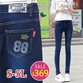 BOBO小中大尺碼【5558】中腰88皇冠顯瘦窄管褲-S-5L