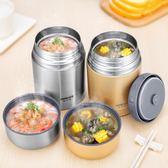 保溫桶湯罐提鍋學生飯盒便當盒【萬聖節8折】