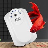 魚缸氧氣泵 小型魚缸家用充電氧氣泵充兩用便攜式超靜音增氧泵釣魚養魚機 1色
