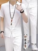 中國風亞麻套裝男潮流短袖t恤佛系棉麻唐裝衣服2020夏季新款 依凡卡時尚