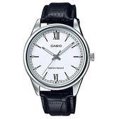 CASIO 卡西歐 手錶專賣店 MTP-V005L-7B2 簡約時尚指針型男錶 日常生活防水 皮革錶帶 MTP-V005L
