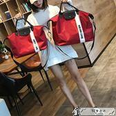 韓版短途旅行包女手提輕便大容量出差衣服行李包袋男游泳健身房包