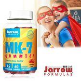 《Jarrow賈羅公式》MK-7關鍵力軟糖(60粒/瓶)