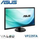 【免運費】ASUS 華碩 VP229TA 22型 VA面板 顯示器/ 低藍光+不閃屏 / 三年保