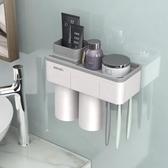 時尚磁吸漱口杯套裝家用刷牙杯架