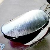 防曬坐墊 電動車車座車套防曬電瓶車座墊片摩托車隔熱坐墊套防水通用夏季 萬寶屋