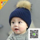 嬰兒保暖帽 秋冬男女童寶寶帽子秋冬嬰兒帽子6--24-48個月兒童保暖毛線帽冬天 歐歐流行館