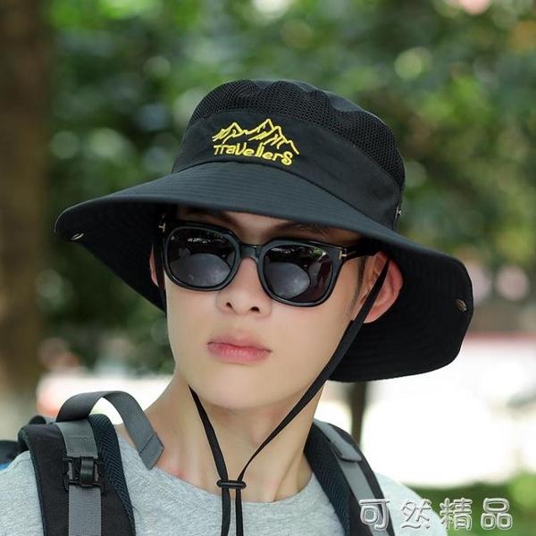 帽子男士夏天遮陽帽戶外透氣防曬帽男騎車帽漁夫帽登山釣魚太陽帽 雙12全館免運