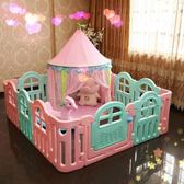 兒童門欄兒童室內游戲圍欄寶寶安全柵欄家用嬰兒學步欄爬行墊組合樂園wy