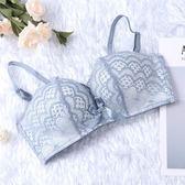 內衣女蕾絲性感無鋼圈聚攏胸罩少女調整型收副乳防下垂文胸 巴黎時尚