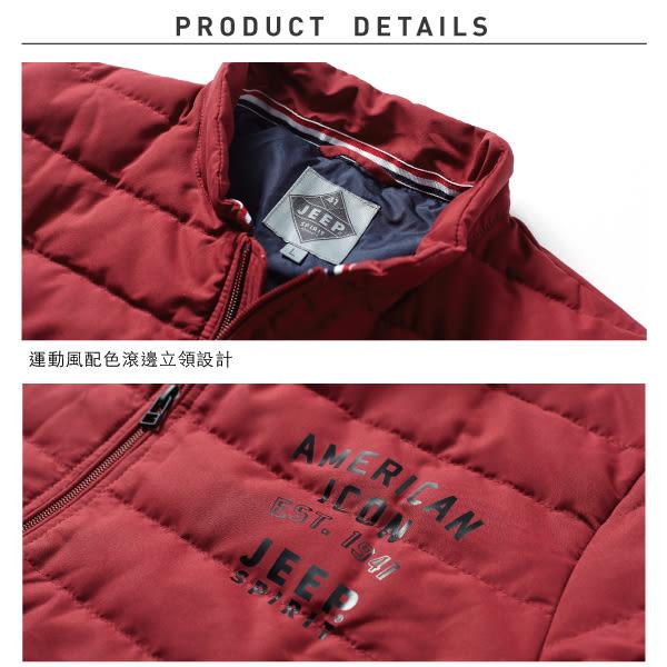 【JEEP】保暖立領羽絨外套 (紅色)(合身版)