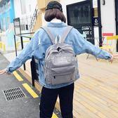 書包女韓版學生ulzzang燈芯絨雙肩包原宿條絨背包校園百搭  瑪奇哈朵