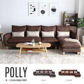L型沙發 Polly波麗簡約加大L型布沙發-2色 / H&D 東稻家居