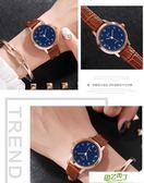 新品正韓潮流時尚女錶簡約藍光錶鏡小錶盤皮帶學生手錶石英錶  快速出貨