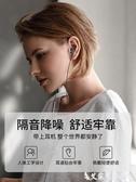 有線耳機D4重低音炮四核雙動圈耳機入耳式耳塞K歌HiFi手機通用男女有線高音質吃雞 艾家