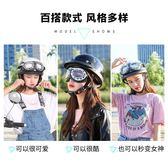 全館83折 電動摩托車頭盔女四季通用電瓶車輕便式個性安全帽男哈雷半盔可愛