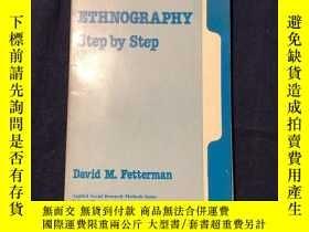 二手書博民逛書店ETHNOGRAPHY罕見STEP BY STEP 人種學是一步