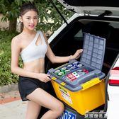 汽車後備箱儲物箱收納箱車載置物用品車內尾箱雜物盒車用整理箱子igo   麥琪精品屋