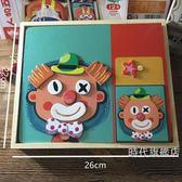 拼圖小女孩玩具立體磁性拼圖木質制早教益智畫板拼拼了1234周歲拼板(一件免運)