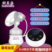 吸奶器 電動吸奶器產婦擠奶器產後自動按摩拔奶吸乳器靜音吸力大 阿薩布魯