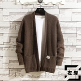 針織衫外套春秋開衫夾克男士秋季寬鬆素色上衣【左岸男裝】