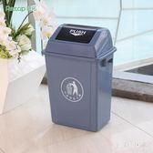 翻蓋垃圾桶大家用帶蓋衛生間大號客廳臥室可愛衛生間分類垃圾箱 ys9957『毛菇小象』